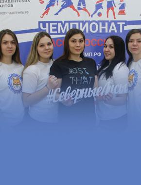 Успех спортсменов СурГУ на Региональном этапе чемпионата АССК России