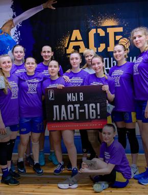 Баскетболистки СурГУ вошли в список 16 лучших команд России
