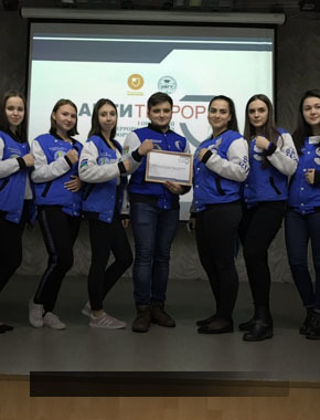 Делегация СурГУ приняла участие в I Окружном антитеррористическом форуме