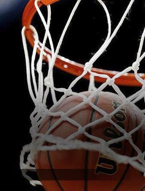 Кубок ХМАО-Югры по баскетболу